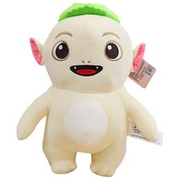 oso de graduación de juguete Rebajas Nueva marca, hermosa y colorida, Monster Hunt 2 Wuba, linda muñeca, dulce, dulce, peluche, juguetes para niños, muñecas, No.220