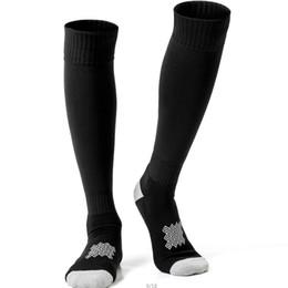 Наколенники онлайн-R-BAO анти-скольжения взрослых длиной до колен футбол / Футбол спортивные носки толстые полотенце снизу пот влагу падение резиновые нескользящие снижение вибрации