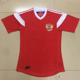 1db684971cd Playe Version Russia Soccer Jerseys 10 ARSHAVIN 2018 World Cup 11 KERZHAKOV  14 YUSUPOV 17 DZAGOEV 21 IONOV 9 KOKORIN Russian Football Shirt