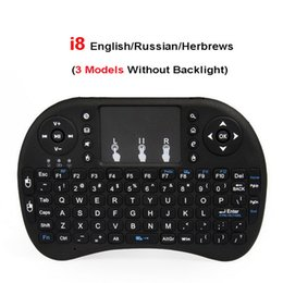 Wholesale wireless pc gamepad - i8 2.4G Air Mouse Wireless Mini Keyboard with Touchpad Remote Control Gamepad for Media Player Android TV Box HTPC MXQ Pro M8S X96 Mini PC