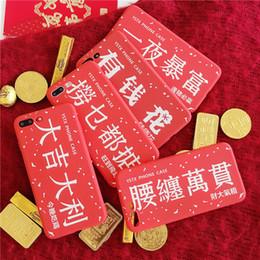 Telemóveis casos novos estilo on-line-Edição especial do ano novo chinês phone case estilo alegre macio tpu casos de telefone celular para iphone x 8 7 6 plus