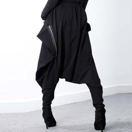 9d1f6ff9c45 ZANZEA Women Black Elastic Waist Baggy Low-Crotch Trousers Pockets  Irregular Gothic Long Pantalon Hip-Hop Harem Pants Plus Size