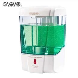 600 мл емкость Автоматический дозатор мыла бесконтактный датчик дезинфицирующее средство для рук моющее средство диспенсер настенный для ванной кухни cheap soap dispensers wall mounted от Поставщики дозаторы мыла настенные