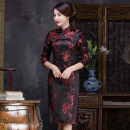 chinese robes women Promo Codes - New Women BLACK Sexy Split Cheongsam Mandarin Collar Qipao Chinese Style Chinese Robes Elegant Floral Slim Vintage Dress