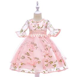 Les filles s'habillent trompette manches petites feuilles maille brodée robe princesse décolleté robe de mariée ? partir de fabricateur