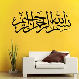 Wholesale large islamic wall art - ZY522 Islamic Muslim religion arabic art calligraphy generation waterproof wall stickers