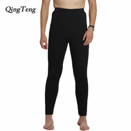 Wholesale Merino Wool Cashmere - QingTeng Super Thickness Merino Camel Cashmere Knitted Warm Pants Real Wool Thermal Underwear Winter Men Skinny Long Johns Mens