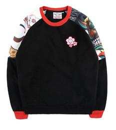 Весна Harajuku стиль прилив бренд мужской пуловер Ukiyo-e печати добавить бархат толстовки Мужские с длинным рукавом балахон supplier add long от Поставщики добавить долго