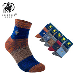 Wholesale Wholesale Mens Tube Socks - 2017 Thick Mens Socks Men Korean Version Of The New Winter Thickening Half-terry Men's Cotton Warm Tube Factory Wholesale Real