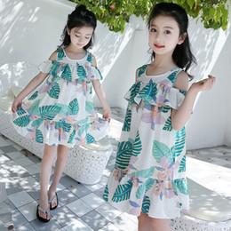jupe de plage coréenne Promotion 2018 nouveau modèle coréen été fille Western  Style robe bustier feuille 0e91ef97d69d