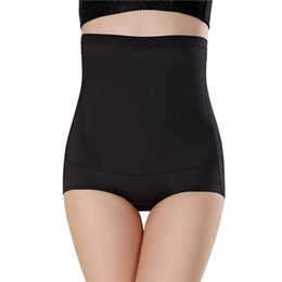 10b1bdb1902 1PC High Waist Shaper Pants Slimming Seamless Control Panties Shaping Panty  Shapewear Underwear Abdomen Body Shaper