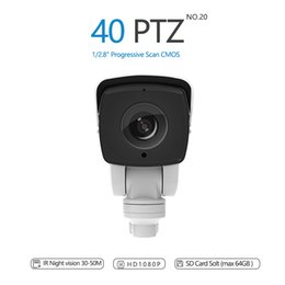 Wholesale Cctv Camera Tf Card - 64GB TF Card POE ,Audio ,alarm 1080p IP Network CCTV security IP66 Waterproof PTZ Camera 4X zoom hilision camera