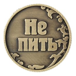 Wholesale Vintage Table Settings - Wholesale- [to drink - do not drink]Russian game coins pretty house party ornaments crafts table decoration Vintage replica gold coins set