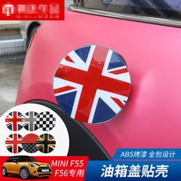 2019 nouveau matériel d'abs Tout nouveau ABS Matériel Couvercle de réservoir de carburant de modèle UJ / BUJ / CQ / JCW / GJ / BJ Pour le modèle de mini cooper F55 F56 F57 Cooper uniquement promotion nouveau matériel d'abs