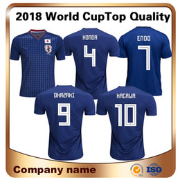 32f3730813b Maillot De Foot Sale 2018 World Cup Japan Soccer Jersey Home 4 for Honda 9  Okazaki 10 Kagawa Shirts National Team Custom Football Uniform