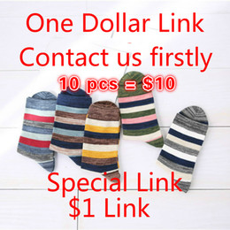 Wholesale Black Cotton Socks For Men - Shipping Fee Mens Womens Youth One Dollar Link Socks this Special $1 link just for extra fee Only For Customers Who Contact Us Firstly