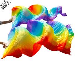 Argentina Hits 2016 Alta venta de mujeres hechas a mano Seda de calidad Danza del vientre Fan Dance 100% Velos de seda real 1 Par Rainbow Colors 180 * 90 cm Suministro