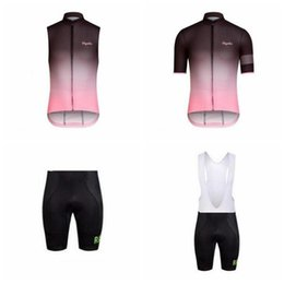 RAPHA Cycling Short Sleeves jersey (bib) shorts Sleeveless Vest sets 2018  latest summer ropa ciclismo hot to receive mixed size A41736 c0b7e2313