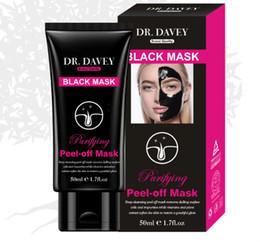 50 г Марка качество активный бамбуковый уголь черный пил головы маска очищают детоксикации против морщин лифт укрепляющий активация влажной глубокой очистки от