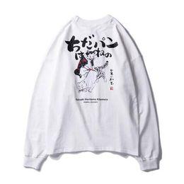 hoodies japonais hommes Promotion Japonais Ukiyo Chat Imprimé Pull Mince Hoodies Sweat Hommes 2018 Automne Hommes Japon Style Hip Hop Casual Streetwear