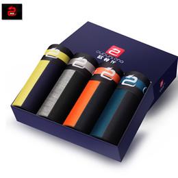 2017 nuovo marchio biancheria intima in cotone uomini boxer pantaloncini 4 pz / lotto maschio boxer pantaloncini solidi mutandine plus size uomini mutande xl xxl xxxl da