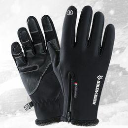 Сенсорный экран для зимних перчаток онлайн-winter touch screen gloves for men and women Outdoor gloves windproof thermal cycling full finger zipper sport with velvet mountaineeri
