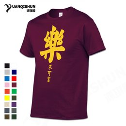 """Wholesale Men S Express - YUANQISHUN 2018 New Men's Casual T-shirt """"Happy"""" Can Not Use Language To Express Chinese Calligraphy Print Tshirt Street T Shirt Hip-hop Top"""