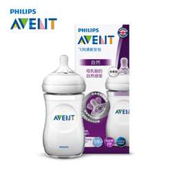 Wholesale Infants Milk - AVENT BPA Free Natural Polypropylene Bottle 260ml Infant Mamadeiras Juice Milk Water Feeding Bottle High Quality Garrafa Nursing