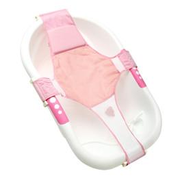 Asiento infantil online-Asiento de baño ajustable de seguridad Baño Asiento de baño recién nacido Neto de seguridad de seguridad infantil Soporte de tubo de ducha infantil