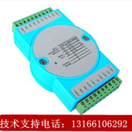 Module de données en Ligne-2 Road 4 Analog Output Module d'acquisition de données Bibliothèque Data Collector Multi-function Power Meter
