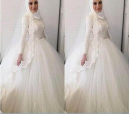 Canada Robes de mariée de robe de bal arabe Robes de mariée musulmanes islamiques Dubai Robes de mariée en dentelle arabe Robes de mariée cheap islamic arabic wedding dress Offre