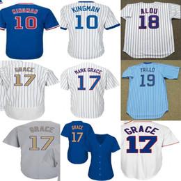 Wholesale Womens Army Shorts - Chicago Mens Womens Kids #10 DAVE KINGMAN 17 MARK GRACE 18 MOISES ALOU 19 MANNY TRILLO Throwback White Blue White Grey Baseball Jerseys