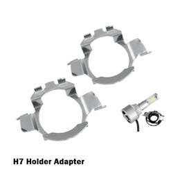 H7 автомобилей светодиодные фары адаптеры базы держатели лампы для BMW E60 E61 для VW MK6 NISSAN QASHQAI светодиодные лампы для Audi A3 от
