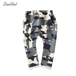 Wholesale wide leg cargo pants - Fashion Children's domeiland Clothing 2018 Kids Boy girls Camouflage Long PP Harem Pants Cool Boy Sport Camo Cargo Trousers