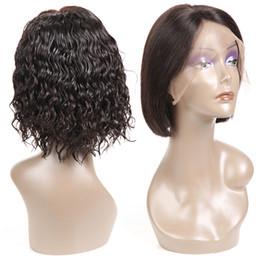 Discount Short Curly Bob Black Hairstyles Short Curly Bob Black