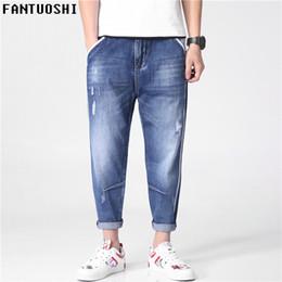 Wholesale Jeans Boys Feet - 2018 New Fashion Brand jeans men Casual loose hip hop feet pencil pants Stereo cut Boys Jeans Cotton-blend thin Men's
