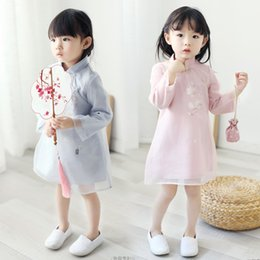 Wholesale Girls Qipao - National costume girl hanfu 2018 children's spring style children's Chinese style ancient jade orchid baby national style qipao dress.
