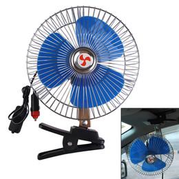 2019 ventilador de enfriamiento 12 8 pulgadas 12 v calentador del coche Ventilador portátil del vehículo Ventilador oscilante automático con cargador del coche del encendedor de cigarrillos rebajas ventilador de enfriamiento 12
