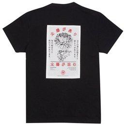 Canada 10 DEEP Tee-shirt à manches courtes