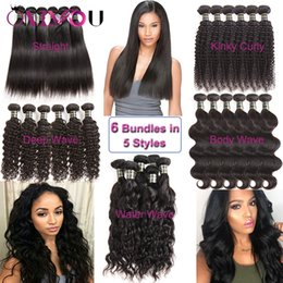 Wholesale Mongolian Kinky Curly Weave - Brazilian Virgin Human Hair Bundles Kinky Curly Hair Weave Body Deep Water Wave Straight Remy Human Hair Extension Peruvian Indian Wefts