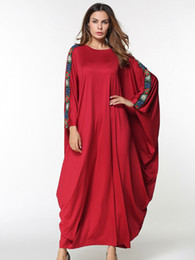 Canada Nouveau arabe élégant lâche abaftan caftan islamique mode musulman robe vêtements design femmes rouge maxi robes dubai abaya Loose Robe FREE SIZE supplier islamic abaya new fashion Offre