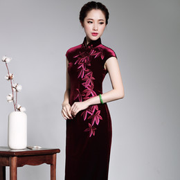 Wholesale Quinceanera Mothers Dress - Xi yue high-end velvet embroidery handmade slim long cheongsam retro mother improved party dress dress dress
