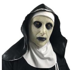 Halloween Ghost Festival Mask Сестра Маска Фильм ужасов Духовный 2 Напуганный женский призрак Прикрытие лица от