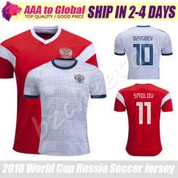 Rusia Jersey 2018 Rusia Copa del Mundo Casa   10 DZAGOEV   17 GOLOVIN   28  SMOLNIKOV Camiseta de fútbol 17 18 Rusia Jersey ed2cb4b1e2b31