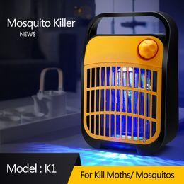 Argentina Venta directa de fábrica asesino de mosquitos hogar radiante eléctrico mosquito matando lámpara tipo rejilla dispositivo repelente de mosquitos supplier grid lamps led Suministro