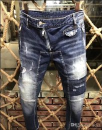 Wholesale Flies Photo - New Europe and the United States in 2018 the highest5quality bulle0thole low waist tight new jeans photo