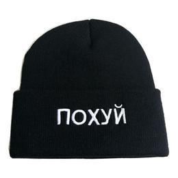 Deutschland Neue Design Russland Brief NOXY Stickerei Strickmützen Winter Herbst Wolle Hip Hop Street Hut Versorgung