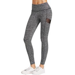 2019 pantaloni di yoga a vita bassa Pantalone yoga donna patchwork matita pantalone donna vita bassa fit sportivo aderente elasticità fitness ghette tagliate sconti pantaloni di yoga a vita bassa