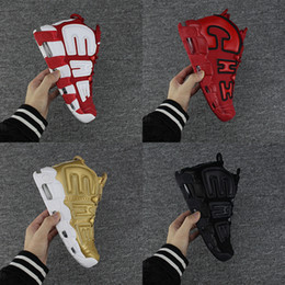 online store 77363 e67b2 96 Pippen Uptempo QS Olympic Varsity Maroon Herren-Basketballschuhe PRM  Schwarz Premium Flachs CHI Chicago Gold Metallic Scottie Sports Sneakers  flachs ...