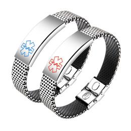 Canada Bracelets de flexion en acier inoxydable pour hommes de signe médical Mode bricolage personnalisé graver des bijoux de chaîne Bracelets de silicone pour homme supplier engraved chains for men Offre